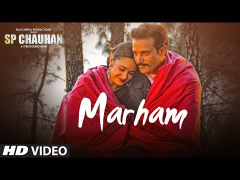 Marham Video Song | SP CHAUHAN | Jimmy Shergill, Yuvika Chaudhary | Sonu Nigam