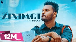 Zindagi De Panne (Full Song) Chetan | Latest Punjabi Songs 2018 | Geet MP3