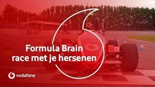 Vodafone 'Formula Brain'