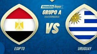 مباراة مصر والاروجواي بث مباشر اليوم - كاس العالم 2018