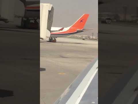 Hamid Karzai International Airport Kabul International Airport Afghanistan vlog 35