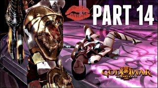 God Of War III Remastered Walkthrough Part 14 - APHRODITES CHAMBERS! (Ps4 Gameplay 1080p HD)