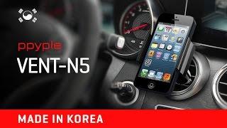 Автомобильный держатель телефона  в воздуховод PPYPLE Vent-N5 (Корея)(, 2015-11-14T20:41:15.000Z)