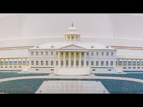 Москва-усадьба «Остафьево»/Moscow-estate Ostafievo