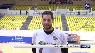 محمد شاهر: مين ما كان الفريق اللي رح يقابلنا عالنهائي.. مش فارق معنا - (28/12/2019)