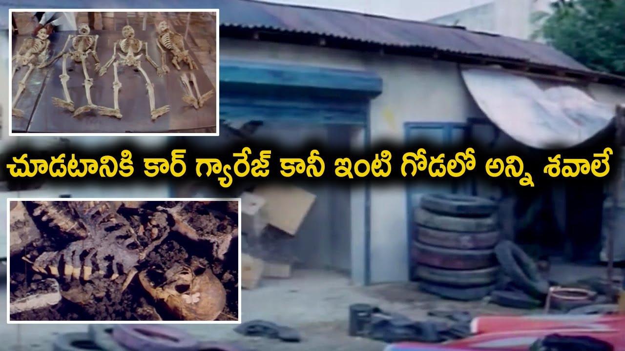 ఇలాంటి వీడియో ఎప్పుడూ చూసుండరు   Police Adhikari Telugu Movie Intresting Scenes   MTC