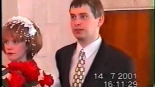 Свадьба жених Гена Горин