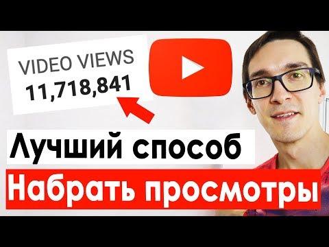 Как набрать просмотры на YouTube. SEO продвижение видео VidIQ Pro vs Boost. Подбор ключевых слов