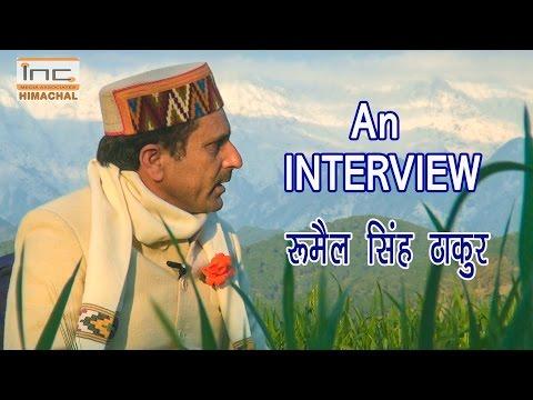 Tips For New Strugglers :  Rumail Singh Thakur
