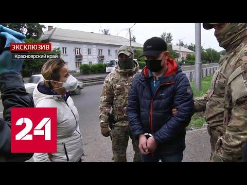 На какие хитрости пошли грабители инкассаторов, чтобы запутать следствие - Россия 24