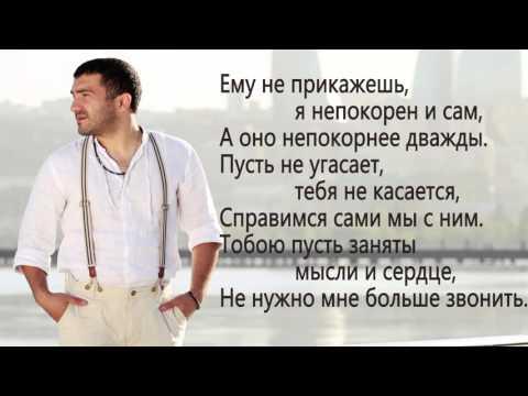 Bahh Tee - Сердце (текст песни/lyrics)