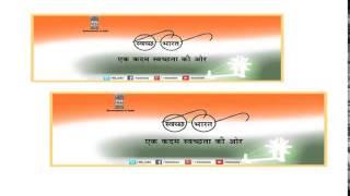 Swachh Bharat ka Irada Kar Liya Hum Ne - Special Audio Track by Prasoon Joshi