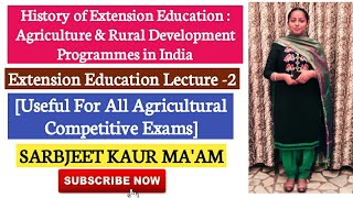 Sarbjeet Ma'am | Agriculture & Rural Development Programmes in India | Class -2 | Agriculture & GK