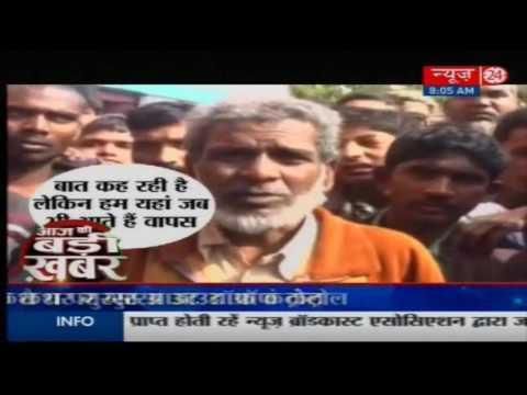 लोगों ने बैंक में तोड़पोड़ की: Pratapgarh, Uttar Pradesh