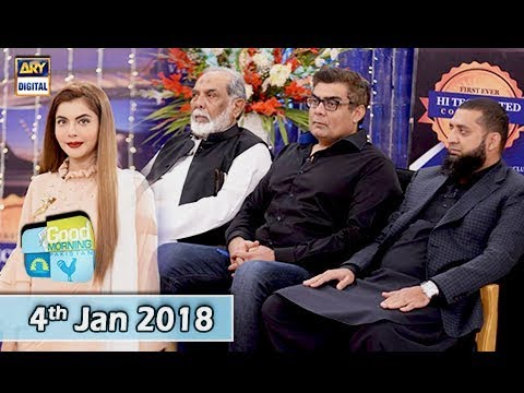 Good Morning Pakistan - 4th Jan 2018 - Ary Digital