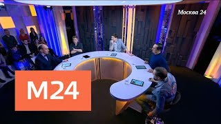 """""""Профилактика"""": информационное юмористическое шоу - Москва 24"""