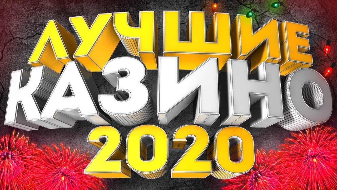 Топ лучших сайтов про казино онлайнi голден интерстар 8001 волгоград сервис
