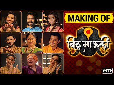 Vithumauli (विठू माऊली) | Video Making | Star Pravah Celebrity Promotional Song | Upcoming TV Serial