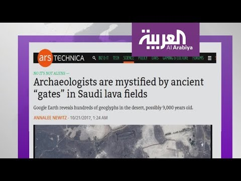 خطى العرب يحلّ لغز بناء لا يظهر إلا عبر غوغل  - نشر قبل 6 ساعة