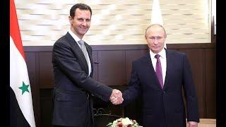 بالفيديو.. بوتين يستقبل الأسد في سوتشي الروسية
