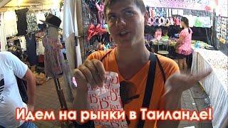видео Туры в отель Ambassador City Jomtien Ocean Wing Тайланд из Москвы