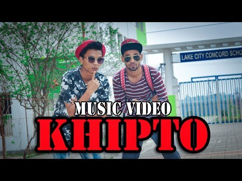 KHIPTO -   Damn Yeasin Feat. BD Vai (Official Music Video ) Bangla Rap