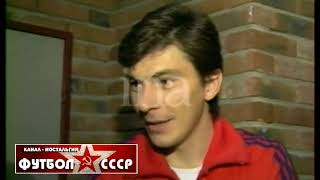 1986 France USSR 0 2 European football championship Qualifying match review 2