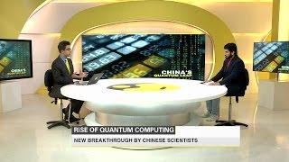 'The world's first quantum computing machine'