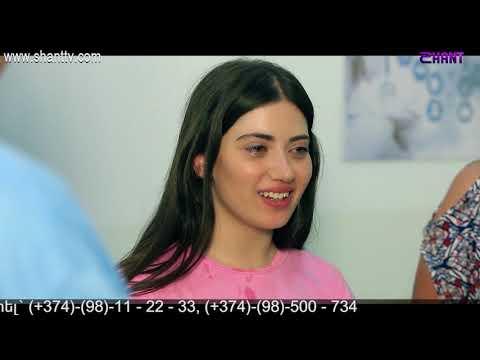 Էլենի օրագիրը 2/Eleni Oragir 2 - Սերիա 222