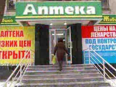 Аптеки Екатеринбурга - сеть Живика