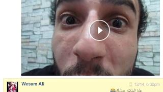 حرامية الفيسبوك - سماد