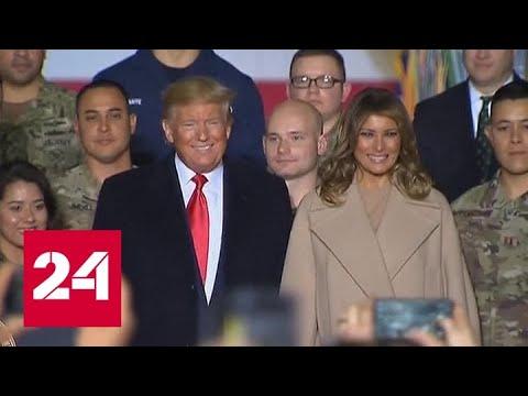 Президент США подписал военный бюджет страны - Россия 24
