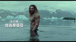 【正義聯盟】電影預售票全面啟售中