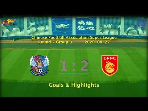 Qingdao Huanghai Hebei Zhongji Goals And Highlights