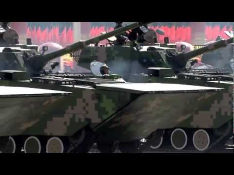 ZTD-05 ZTD05 amphibious assault tank tracked armoured China Chinese Army Recognition