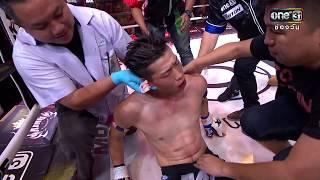 MX MUAY XTREME | ดาราเอก สู้ตายมวยไทย vs โชกิ นิชิกาว่า | 8 ก.ย. 60 | one31
