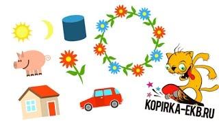 Adobe  illustrator обзор простых приемов рисования | Видеоуроки kopirka-ekb.ru