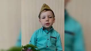 Екасев Евгений Дмитриевич 4 года
