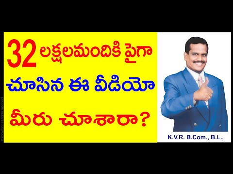 Spoken English | Learn English through Telugu | call 09789099589(24 గంటలు) www.kvrinstitute.com