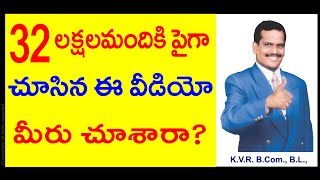 Spoken English | Learn English through Telugu | call 09789099589(24 గంటలు) www.kvrinstitute.com thumbnail