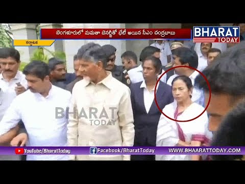 AP CM Chandrababu Meets Mamata Banerjee At Bangalore | Kumaraswamy Swearing | Bharat Today