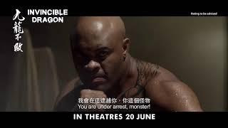 Invincible Dragon Official Trailer