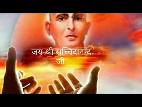 SSDN Jai Guru Ji Ki (bache Ki Kahani) Jai Sachidanand