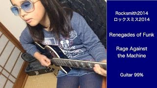 ROCKSMITH Audrey (11) Plays Guitar - Renegades of Funk - Rage Against the Machine 99% ロックスミス