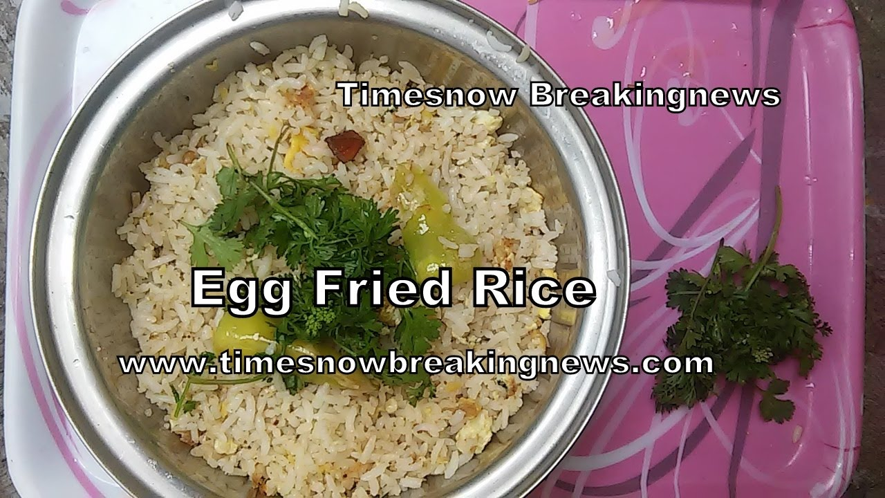 Egg fried rice quick and easy egg fried rice in telugu maa inti egg fried rice quick and easy egg fried rice in telugu maa inti vanta timesnow breakingnews youtube ccuart Gallery