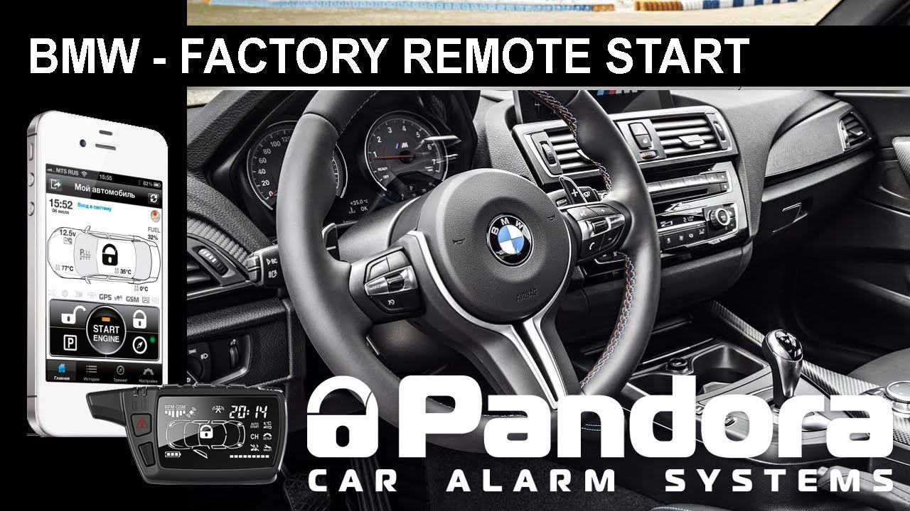 Pandora Car Alarms - Remote start from the OEM BMW remote