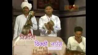 Guga peer G Ki Katha File 1
