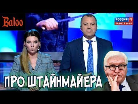 ФОРМУЛА ШТАЙНМАЙЕР-СКАБЕЕВА