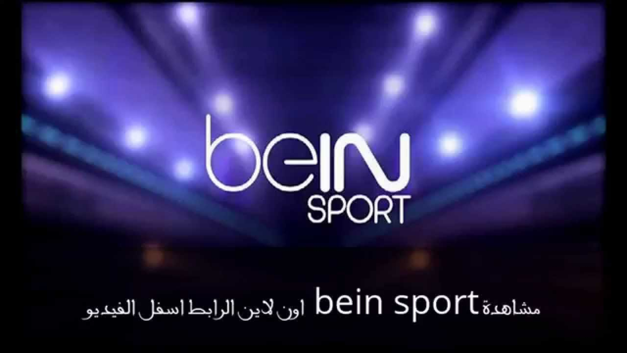 bein sport 1 2 hd online streaming en direct octobre 2015 youtube. Black Bedroom Furniture Sets. Home Design Ideas