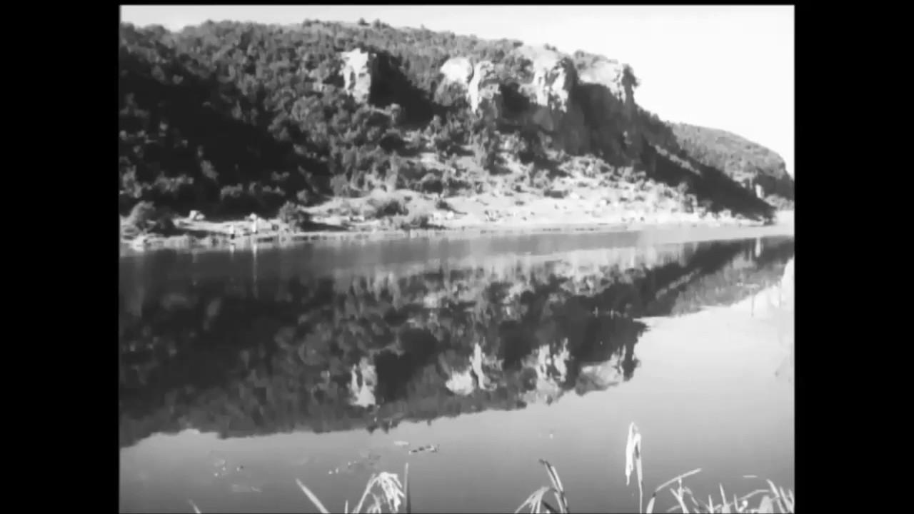 Житомир 1953